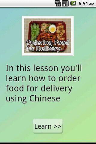 Travel Chinese of Order food