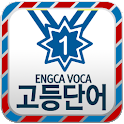 EngcaVoca HighShcool Vocabular icon