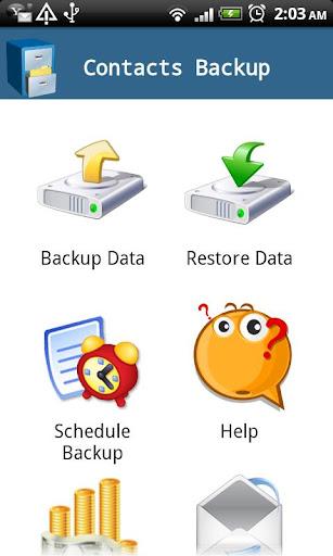 データのバックアップ