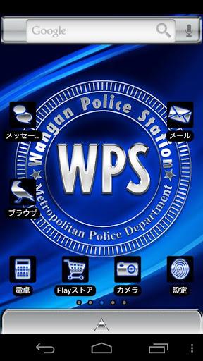 踊る大捜査線(WPS)きせかえ