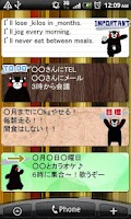 Screenshot of Memo Pad Widget Full KUMAMON