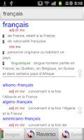 Screenshot of 프랑스어 한방 검색
