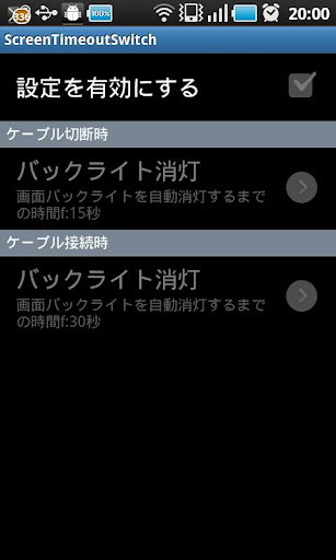 Screen Timeout Switch