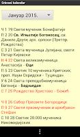 Screenshot of Pravoslavni crkveni kalendar