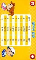 Screenshot of 재미나라-구구단 레이싱