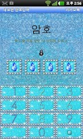 Screenshot of KakaoTalk Theme Blue Sapphire