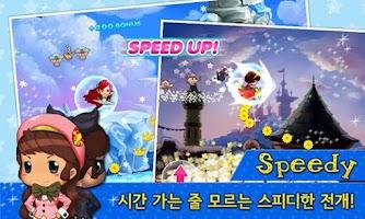 Screenshot of 스윙런: 삐뚤어진 공주들 for Kakao
