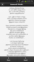 Screenshot of Tamil Songs Lyrics