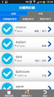 Screenshot of 真人发音 - 英文5分钟(Eng5)-收纳超过5000例句