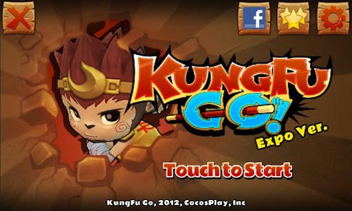 KungFu Go