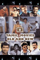 Screenshot of Tamil Movies : Old and New