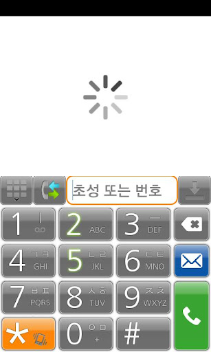 Phone Font-Naver Gothic