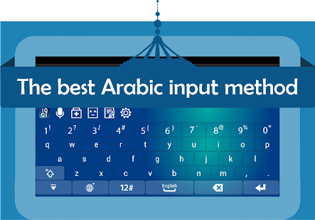 iqqi arabic keyboard emoji apk for blackberry android apk apps for