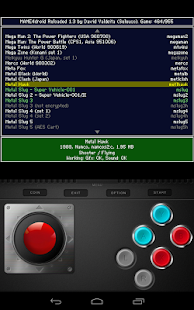 MAME4droid  (0.139u1) Screenshot