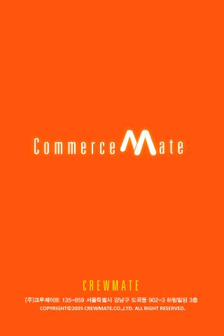 Commerce Mate