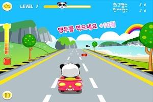 Screenshot of 팬더 카트라이더-유아교육BabyBus