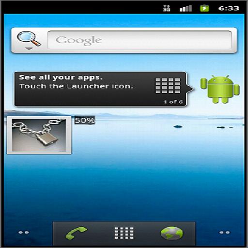 Screen Lock LOGO-APP點子