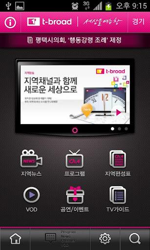哈TV行動客服:在App Store 上的App - iTunes - Apple