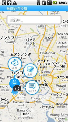 無料旅游Appの撮りっぷ|記事Game