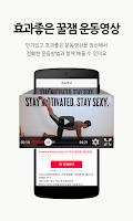 Screenshot of 다노 DANO - 대한민국 NO.1 다이어트 앱