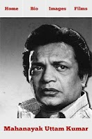 Screenshot of Uttam Kumar