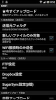 Screenshot of AiWiFi