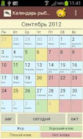 Screenshot of Календарь рыбака