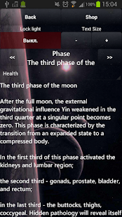 Lunar Calendar Health Free - screenshot
