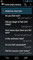 Screenshot of Pashto (Afgh.) Medical Phrases