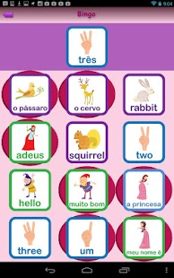 Princesses Learn Portuguese - screenshot