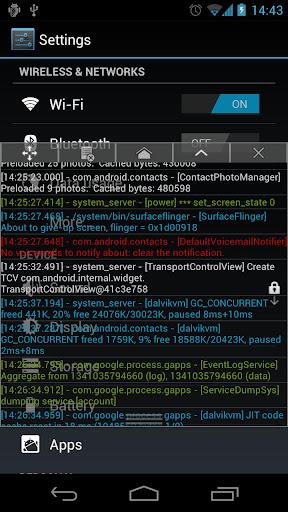 【免費工具App】logcat窗口免費-APP點子