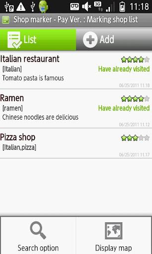 My Restaurant List-PayVer +ad