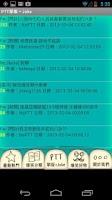 Screenshot of 不好笑免錢