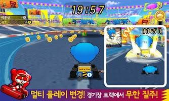 Screenshot of 카트라이더 코인러쉬 for Kakao