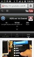 Screenshot of XQ55