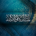 Islamic ornament wallpaper