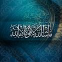 Islamic ornament wallpaper icon