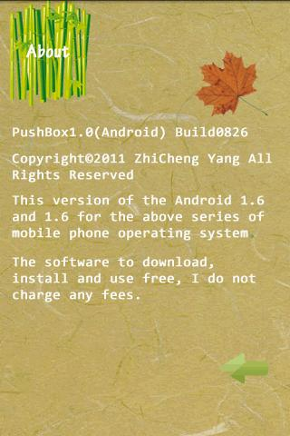 玩解謎App|2.5D PushBox免費|APP試玩