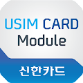 Free USIM Card Module(ShinhanCard) APK for Windows 8
