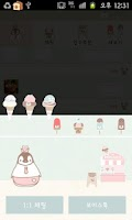 Screenshot of Pepe-icecream kakaotalk theme
