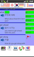 Screenshot of Crazy Phrase Slang