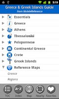 Screenshot of Greece & Greek Islands - Guide