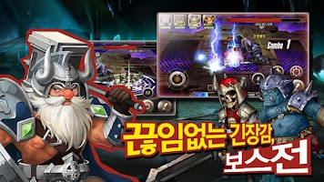 Screenshot of 워소드
