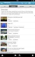 Screenshot of Taipei Travel Guide by Triposo