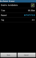 Screenshot of ZeroPacket Browser(web memo)