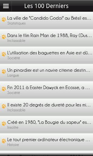 Savoir Inutile - screenshot