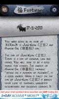 Screenshot of Oriental Fortune Teller