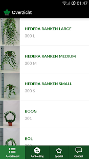 Hedera by Markman - screenshot