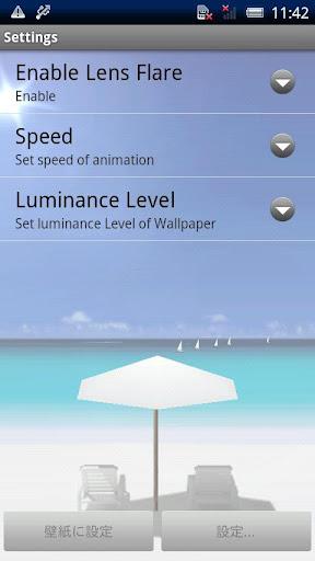 玩個人化App 夏季海灘即時壁紙免費 APP試玩