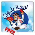 Balot - بلوت APK for Bluestacks